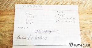 Решение С3 (неравенства) заданий из сборника Д.А. Мальцева (Вариант 1). ЕГЭ 2018. Математика. Профиль