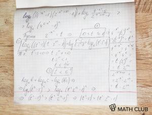 Решение С3 (неравенства) заданий из сборника Д.А. Мальцева (Вариант 2). ЕГЭ 2018. Математика. Профиль